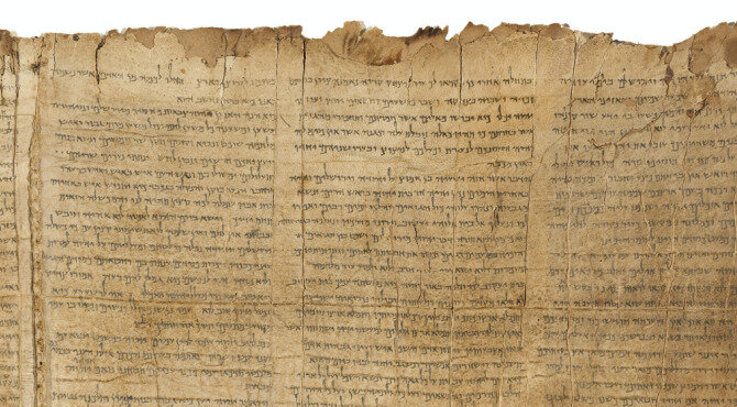 The Antiquity of the Scriptures: The Torah