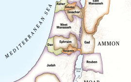The Tribal Allotment of the Israelites