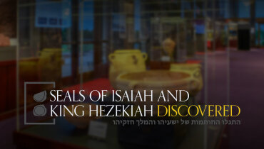 Seals of Isaiah and King Hezekiah Discovered