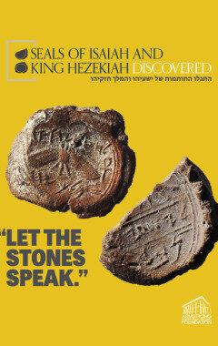 Seals of Isaiah and King Hezekiah Discovered, Exhibit Brochure