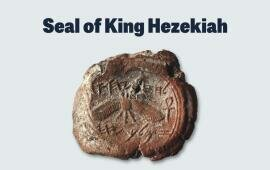 The Seal of King Hezekiah