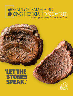 Seals of Isaiah and King Hezekiah Discovered, Exhibit Brochure