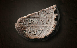 Another Big Year for Biblical Archaeology, but Not for the Prophet Isaiah?