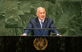 Israel Officially Quits UN Cultural Organization