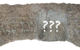 Inscriptions: The Biblical Figures That Nearly Were