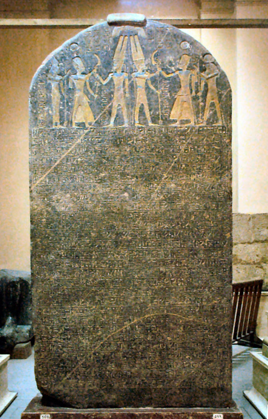 Merneptah Stele: Proving Israel's 3,200-Year Existence - Watch ...