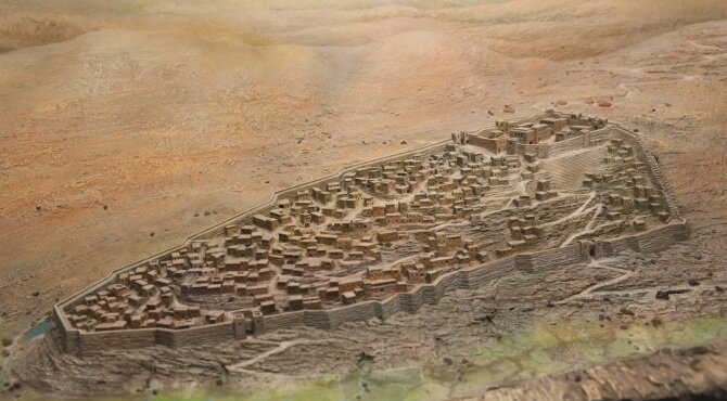 Archaeology Reveals Jerusalem's Origins