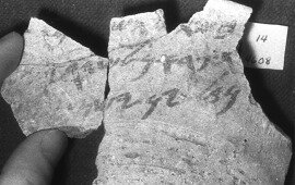 2,800-Year-Old Writings Reveal Royal Administration in Biblical Israel