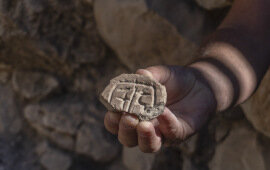 Biblical-Era Seal and Bulla Discovered in City of David