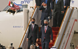First-Ever Israeli Commercial Airline Lands in U.A.E.